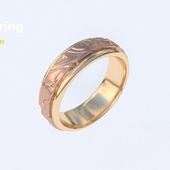 Download 3D printing designs Wave ring, 3D-mon