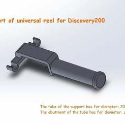 Download free STL file Support of universal reel for Discovery200 (EN/FR) • 3D printer template, TheFloyd