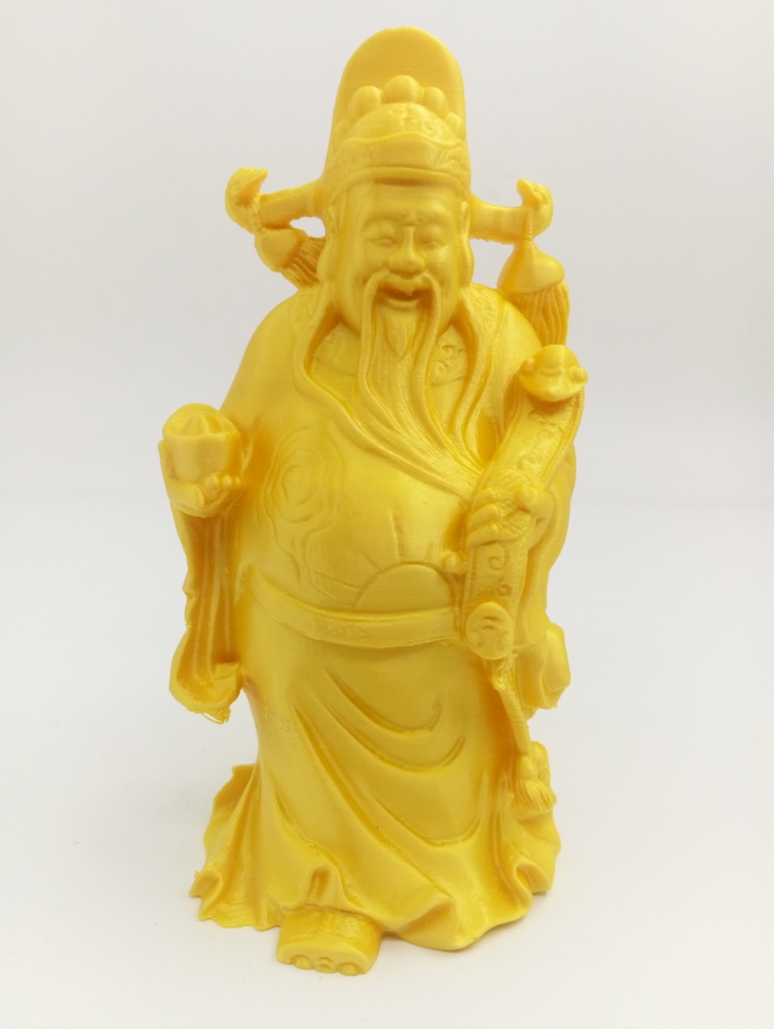 Capture d'écran 2017-03-27 à 19.21.39.png Download free STL file Chinese God of wealth • Object to 3D print, stronghero3d