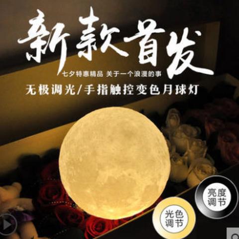 Capture d'écran 2017-04-13 à 09.38.12.png Download free STL file  Hot sale moon ball with LED light • Design to 3D print, stronghero3d