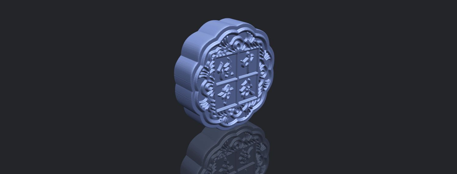 14_TDA0506_Moon_Cake_02B00-1.png Download free STL file Moon Cake 02 • 3D printable model, GeorgesNikkei