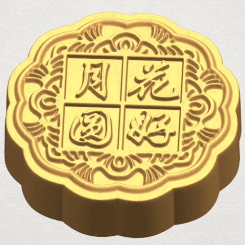 TDA0506 Moon Cake 02 A02.png Download free STL file Moon Cake 02 • 3D printable model, GeorgesNikkei
