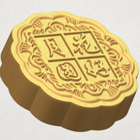 TDA0506 Moon Cake 02 A04.png Download free STL file Moon Cake 02 • 3D printable model, GeorgesNikkei