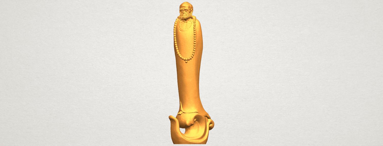 TDA0337 Da Mo (iii) A01.png Télécharger fichier STL gratuit Da Mo 03 • Design pour impression 3D, GeorgesNikkei