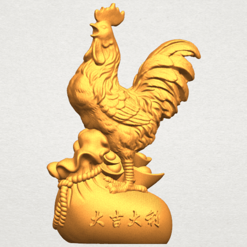 Download free 3D printer designs Cock 01, GeorgesNikkei