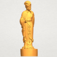 Download free 3D print files Zhu Ge Liang Kong Ming, GeorgesNikkei
