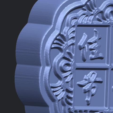 14_TDA0506_Moon_Cake_02A10.png Download free STL file Moon Cake 02 • 3D printable model, GeorgesNikkei