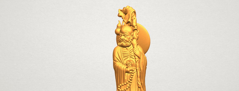 TDA0338 Da Mo (iv) A07.png Télécharger fichier STL gratuit Da Mo 04 • Design pour imprimante 3D, GeorgesNikkei