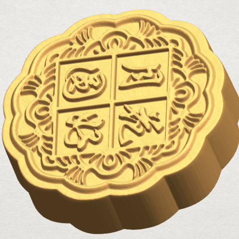 TDA0506 Moon Cake 02 A06.png Download free STL file Moon Cake 02 • 3D printable model, GeorgesNikkei