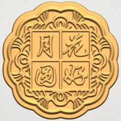 Download free STL file Moon Cake 02, GeorgesNikkei