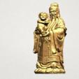 Fook (Fook Look Sao) 80mm - B01.png Download free STL file Fook (Fook Look Sao) • 3D printer template, GeorgesNikkei