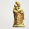 Fook (Fook Look Sao) 80mm - B06.png Download free STL file Fook (Fook Look Sao) • 3D printer template, GeorgesNikkei