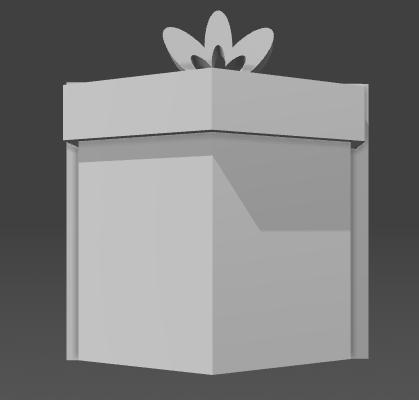 Capture.PNG Télécharger fichier STL gratuit boite a cadeau cadeau • Plan imprimable en 3D, FLAYE