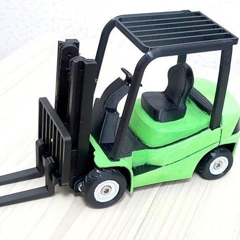 Plan imprimante 3D gatuit chariot_élévateur, kimjh