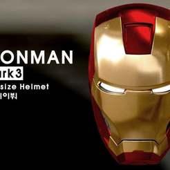 Download free STL file NEW IRON MAN MARK 3(life size helmet) • 3D printing design, kimjh