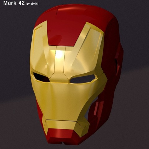 Download free STL file IRON MAN Mark 42, kimjh