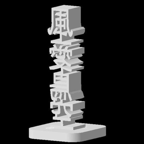 Download STL file TOTEM PORTE BONHEUR 0101 • 3D printable design, Ibarakel
