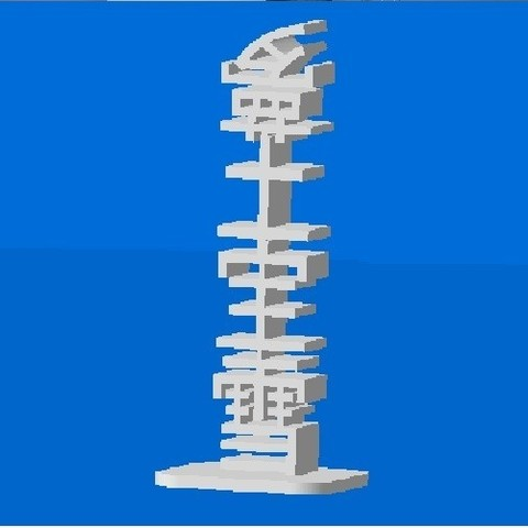Download free STL file TOTEM HAPPY CHINESE HAPPINESS PERSONALIZED • 3D printable template, Ibarakel