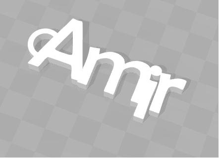 Sans titre.png Télécharger fichier STL gratuit PORTE-CLEF PERSONNALISABLE AMIR • Objet pour impression 3D, Ibarakel