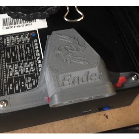 top.png Download free STL file Ender 3 V8 Scoop Fan cover • 3D printable model, Geoffro