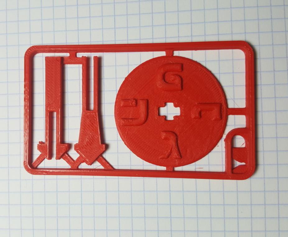 Capture d'écran 2016-12-28 à 10.17.50.png Download free STL file Dreidel Kit Business Card • 3D printer template, Yuval_Dascalu