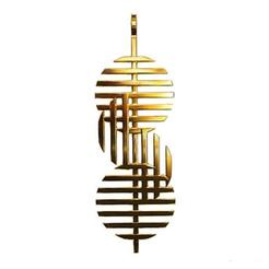 Download free 3D printer designs Bauhaus pendant, plasmeo3d