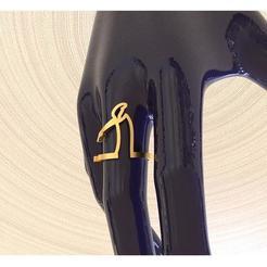 Plan 3D Adjustable ring Cavandoli's Linea 2, plasmeo3d