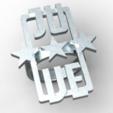 Download OBJ file signet ring Juventus 3 • 3D printing object, plasmeo3d