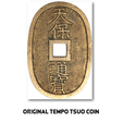 3D print model Replica of a coin Tenpô Tshuo on ring, plasmeo3d