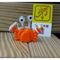 Descargar archivo 3D 螃蟹 / cangrejo, bill7260