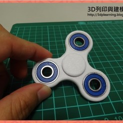 Free 3D printer model Fidget spinner, robinfang