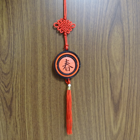 Capture d'écran 2017-01-17 à 14.32.29.png Download free STL file Chinese new year ornament • 3D print template, robinfang
