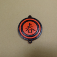 Capture d'écran 2017-01-17 à 14.33.30.png Download free STL file Chinese new year ornament • 3D print template, robinfang