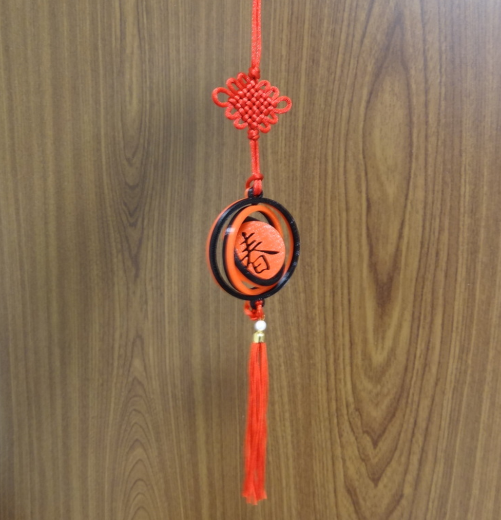 Capture d'écran 2017-01-17 à 14.32.38.png Download free STL file Chinese new year ornament • 3D print template, robinfang