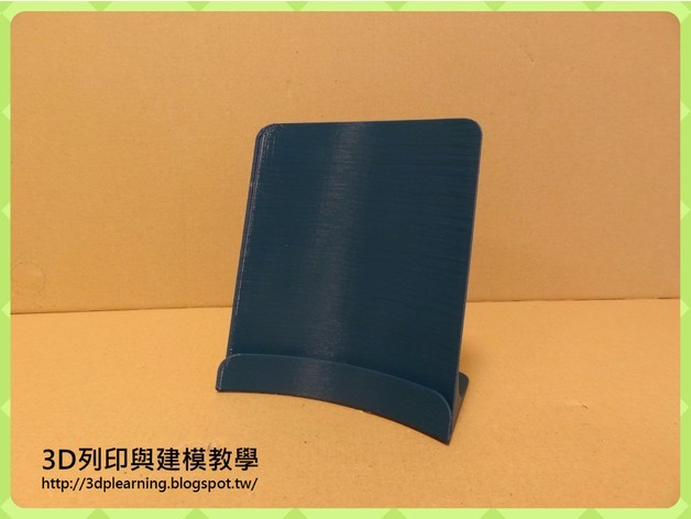 4efdd2f969559e8b1c92e99f32ded48e_preview_featured.jpg Download free STL file Paper stand • Template to 3D print, robinfang