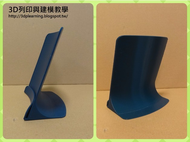 3fb5ed13afe8714a7e5d13ee506003dd_preview_featured.jpg Download free STL file Paper stand • Template to 3D print, robinfang