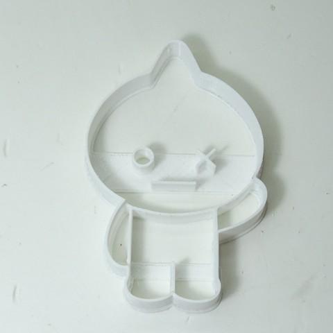 Download 3D printer designs cookie cutter bts BT21 van cookie cutter, PatricioVazquez