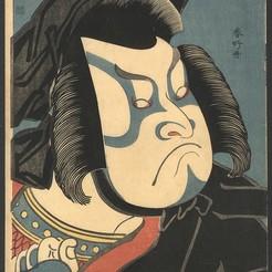 Download 3D printing designs Ukiyo-e Woodblock Printing - Kabuki Samurai 3, PrinterWithAttitude
