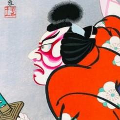 Download 3D printing files Ukiyo-e Woodblock Printing - Kabuki Samurai 2, PrinterWithAttitude