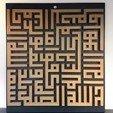 Download STL file Quran Wall 200x220x11 • 3D print object, ARCH-GRAPHIC