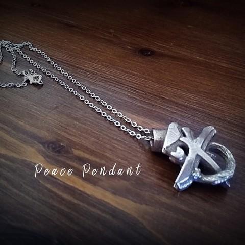3D print model Kanji Peace Pendant, Nello