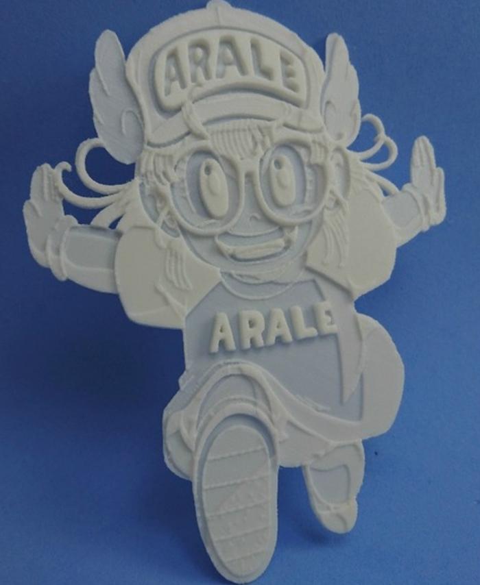 Capture d'écran 2017-05-03 à 11.02.13.png Download free STL file Arali lithophane • Design to 3D print, 3dlito