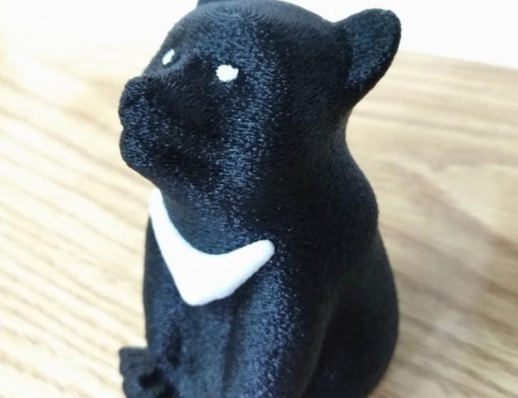 Capture d'écran 2018-07-16 à 14.58.37.png Download free STL file Taiwan black bear  • 3D printing design, orangeteacher