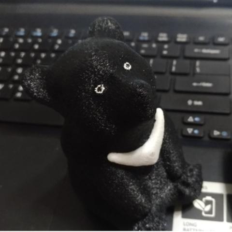 Capture d'écran 2018-07-16 à 14.58.23.png Download free STL file Taiwan black bear  • 3D printing design, orangeteacher