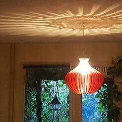 Laminar Lamp07 2000px.jpg Télécharger fichier 3MF La lampe laminaire • Objet imprimable en 3D, Job