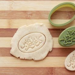 IMG_2954.jpg Download STL file Arabic Eid Cookie Cutter + Stamp And Base • 3D printable model, aad345