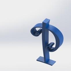 P-1.JPG Télécharger fichier STL Lettre P • Modèle pour impression 3D, ben3dcraft