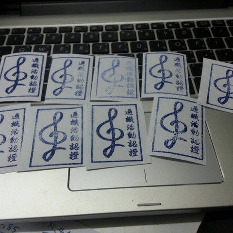 Free STL CYCU stamp, SidneyHuang