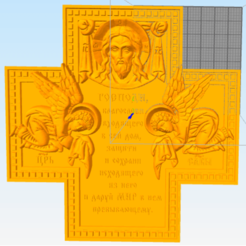 Download free 3D print files cross jesus, AramisFernandez