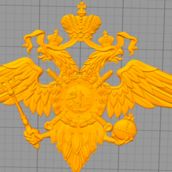 Download free 3D printer designs eagles, AramisFernandez